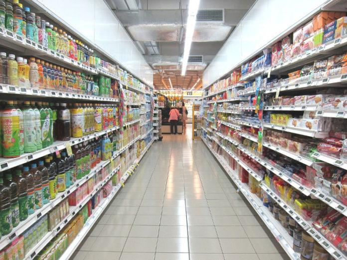 negozio supermercato acquisti