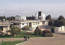 centro geodesia matera